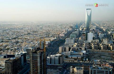 Саудовская Аравия намерена взять у группы банков кредит в 10 млрд долларов