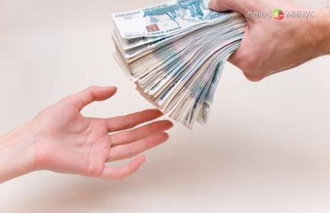 Количество заемщиков вбанках врегионе снизилось на25,4%