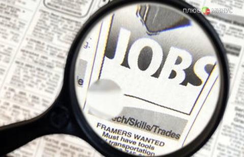 Безработица в EC снизилась доуровня 2009 года