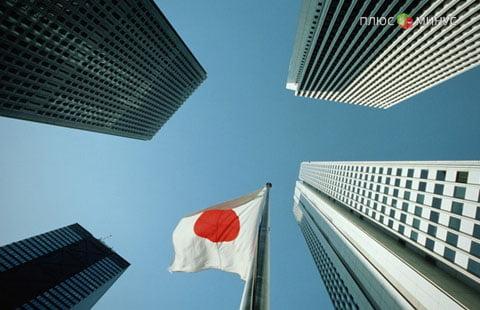 Результаты закупок Банка Японии— Япония