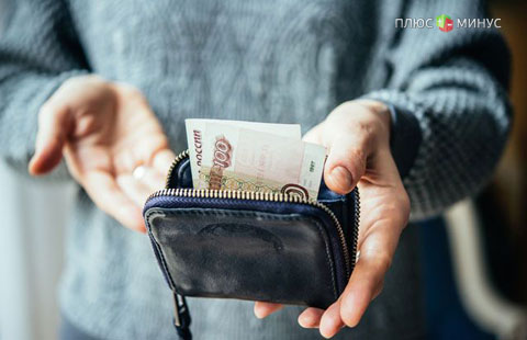 Настоящие доходы граждан России летом упали на7%