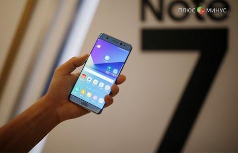 Произошла утечка характеристик нового телефона Самсунг Galaxy A7 2017