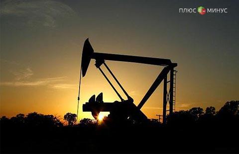 Нефть Brent торгуется выше 46долл. забаррель
