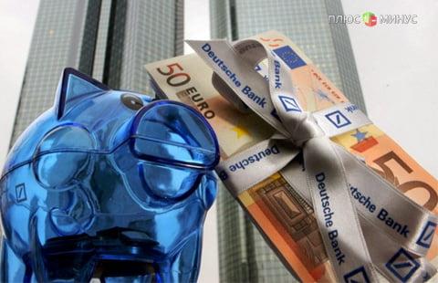 Deutsche Bank продает страховой бизнес вБритании за $1,2 млрд