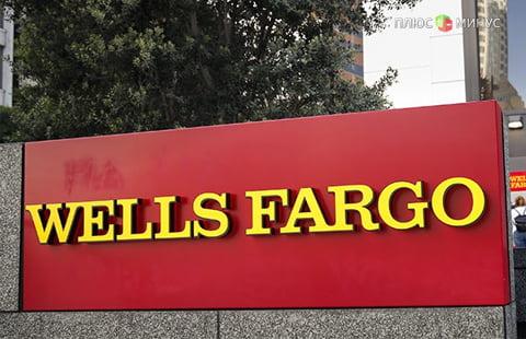 Руководитель Wells Fargo уходит вотставку