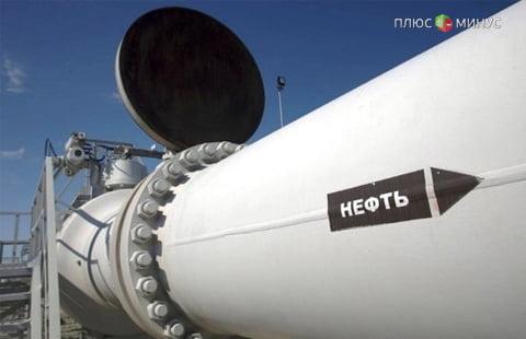 Цена российской нефти Urals упала начетверть сначала года