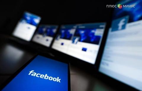 ВIII квартале прибыль социальная сеть Facebook возросла в2,7 раза