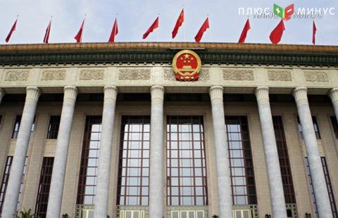 ВКитайской республике сменили 3-х министров