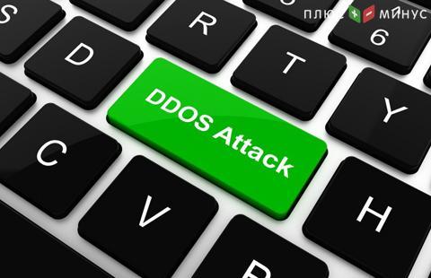 Источник проинформировал о хакерской атаке накрупнейшие банки Российской Федерации