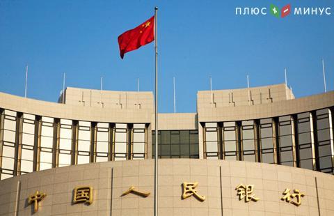 Народный банк Китая приостановил падение юаня