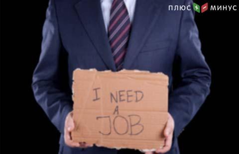 Уровень безработицы в государствах еврозоны упал до9,8%