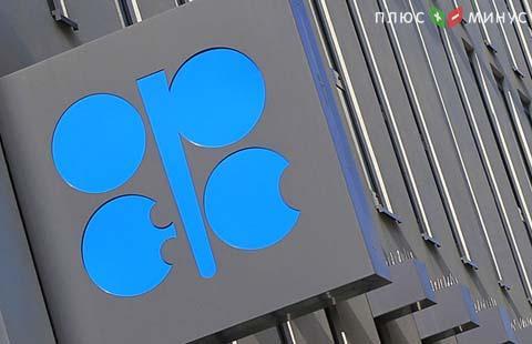 Азербайджан выдвинет свои предложения по уменьшению добычи нефти