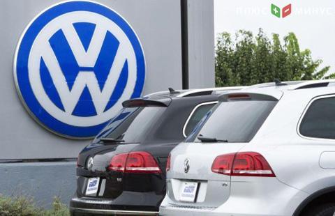 Фольксваген оштрафовали на $1 млрд занарушение экологических норм вСША