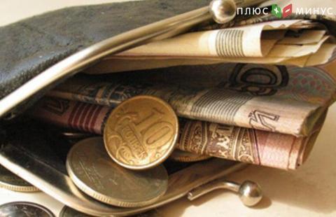 ВВП Российской Федерации снизился на0,6% вначале года - ноябре— мониторинг Минэкономразвития