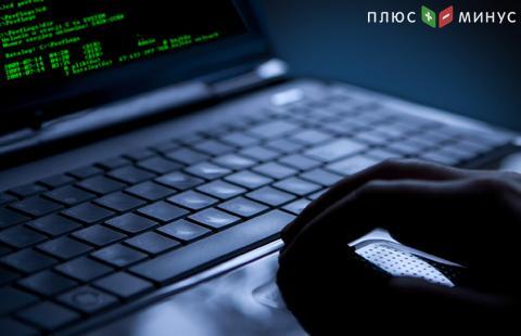 В информационную базу русского визового центра вСША проник хакер