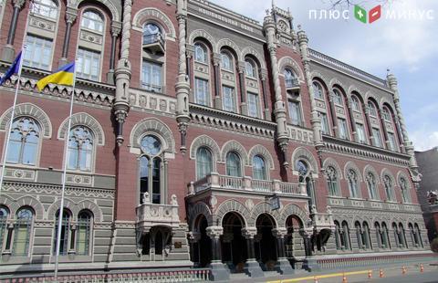 ВНБУ сообщили, что падение курса гривны несвязано снационализацией «ПриватБанка»