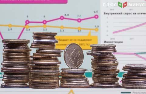 Годовая инфляция вРФ предварительно оценена в5,4 процента