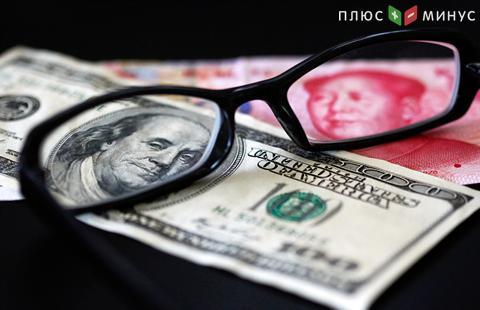 КНР ужесточил правила продажи валюты из-за оттока капитала