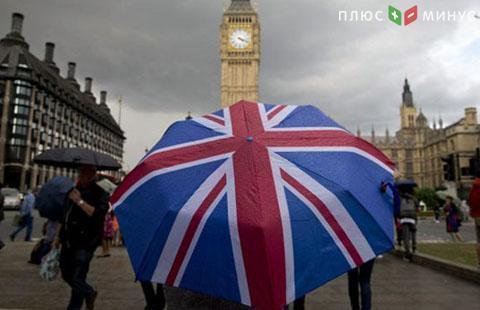 Англия выйдет из цельного рынка сЕС— Мэй