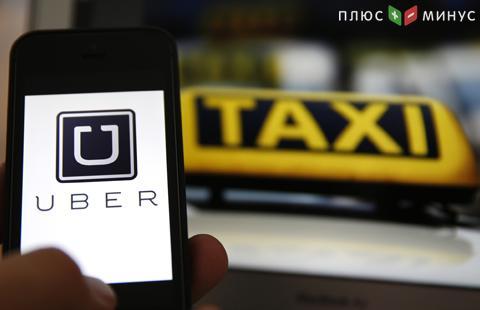 Uber выплатит штраф вобъеме 20 млн долларов после обмана водителей