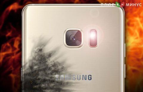 Самсунг отыскала причину взрывов Galaxy Note 7