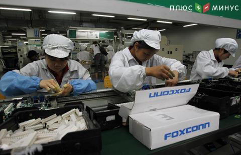 Foxconn планирует потратить $7 млрд настроительство завода вСША