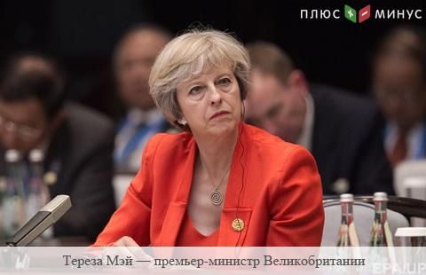 Законодательный проект опроцедуре Brexit может быть представлен доконца недели