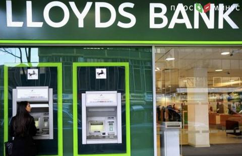 Онлайн-сервисы Lloyds Banking Group подверглись атаке хакеров