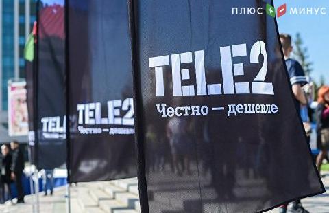 Tele2 представляет новейшую коммуникативную платформу «Другие правила»