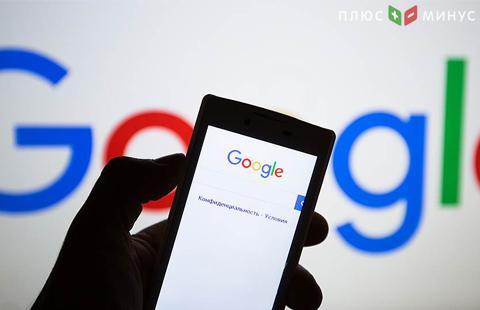 ФНС поставила научет Google, Apple иMicrosoft