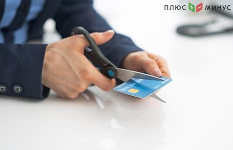 НБКИ: доля использованных заемщиками лимитов покредитным картам впервый раз приблизилась к70%