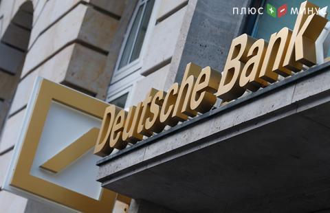 Deutsche Bank согласился наштраф замахинации сроссийскими акциями