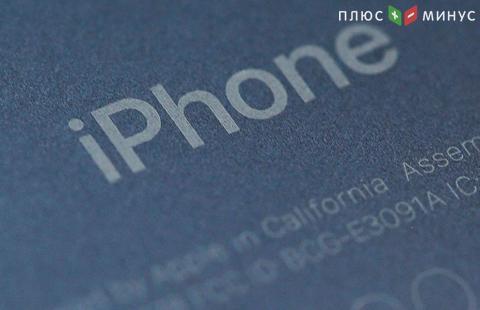 Apple выпустит самый дорогой телефон вмире сосплошным OLED-дисплеем