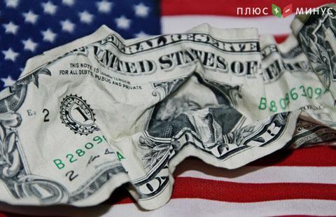 Руководитель ФРС сказала о вероятном повышении процентной ставки вначале весны