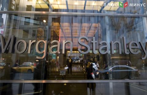 Morgan Stanley выбирает драгметаллы и никель среди сырьевых активов