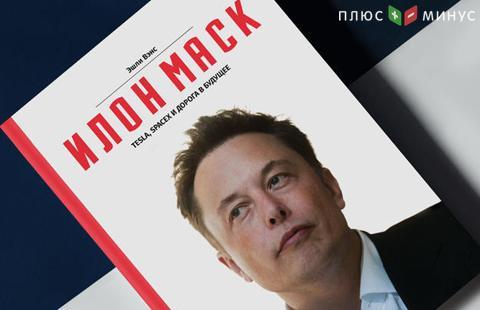 Новая компания Э. Маска Neuralink Corp. планирует создавать киборгов