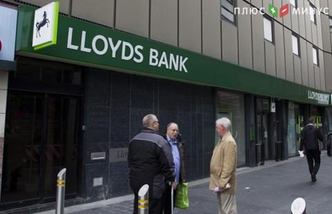 Lloyds Banking Group откроет филиал в Брюсселе
