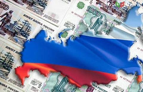 Официальный курс евро продолжил рост: эвро - 60,75 рубля