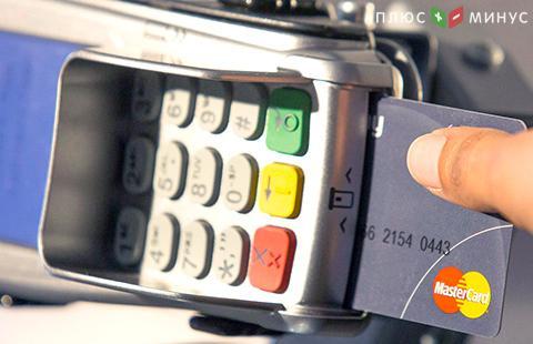 MasterCard выпустила карту сдатчиком отпечатков пальцев