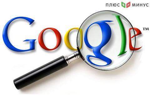 Google выплатит 306млневро поналоговому делу вИталии