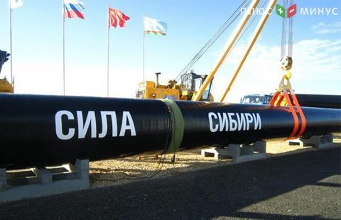 В 2017-ом году «Газпром» построит 1100км газопровода «Сила Сибири»