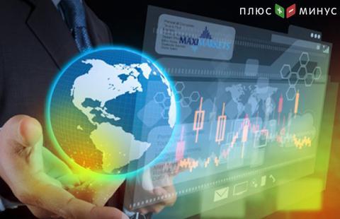 Форекс онлайн прогноз в регионе москва виджеты для windows 7 форекс