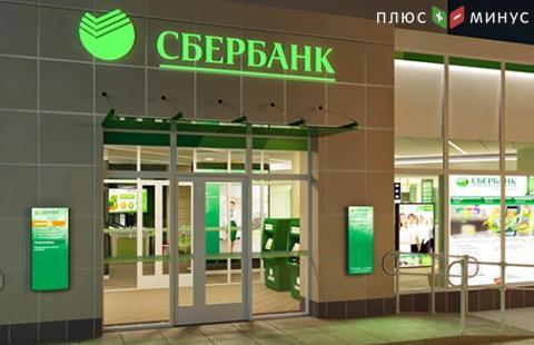 Вирус Petya: Киберполиции дала советы, как восстановить доступ ккомпьютерам