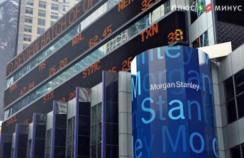 Власти Италии направили иск на €2,7 млрд к банку Morgan Stanley
