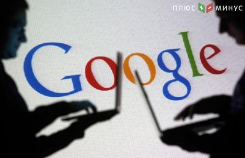 Суд встолице франции встал насторону компании Google