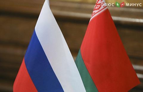 Решение овыдаче Республики Беларусь $700 млн кредита принято— Замминистра финансовРФ