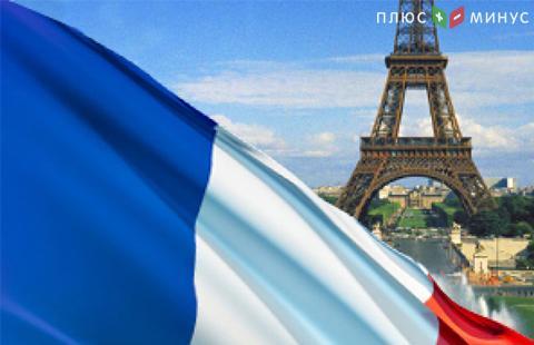 Франция начнет выдавать визы туристам изРоссии задва дня