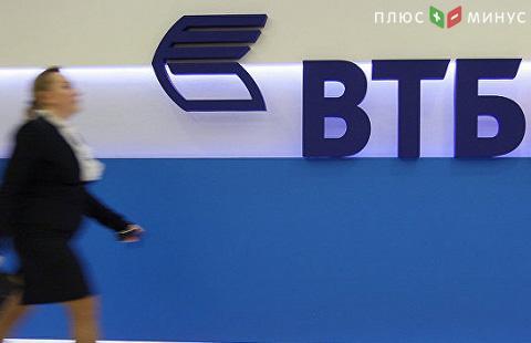 ВТБ хочет уставный капитал ВТБ24