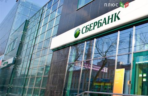 Чистая прибыль Сбербанка поРСБУ за7 месяцев подросла на35,6%
