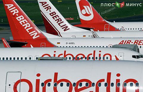 Авиакомпания Air Berlin запустила процедуру банкротства